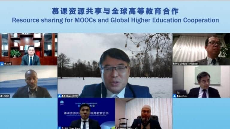 Third sub-forum of Global MOOC Conference focuses on resource sharing