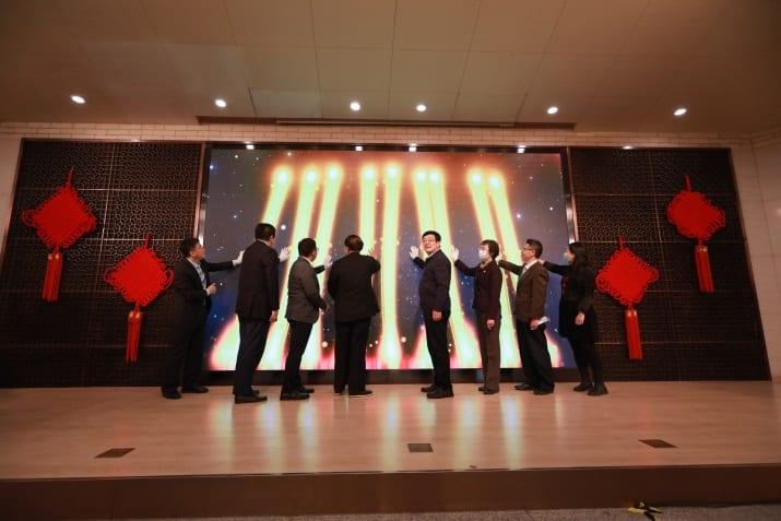 Peking University held its online education platform opening ceremony