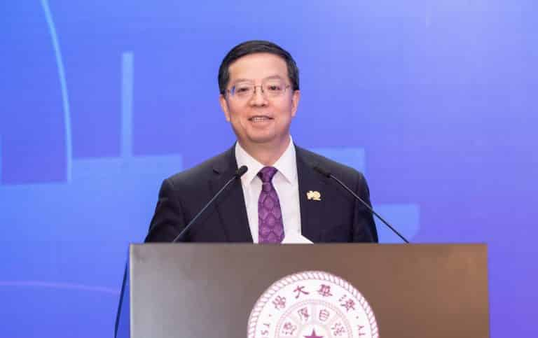 President Qiu's Remarks at the Plenary Session of the GFUP 2021