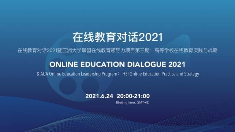 OED 2021 Session 3 – RWTH Aachen & SJTU & Nazarbayev