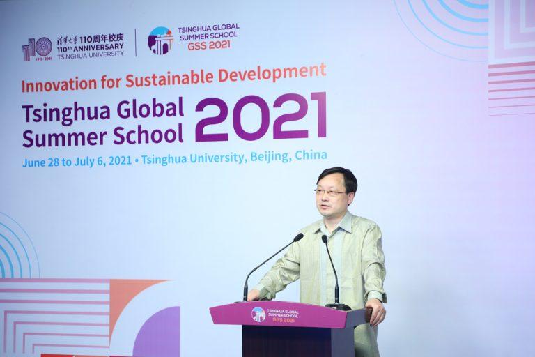 Global Summer School 2021 Closing Ceremony held online