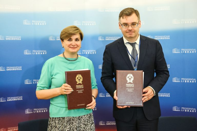 St Petersburg University and RANEPA to develop and launch joint online courses